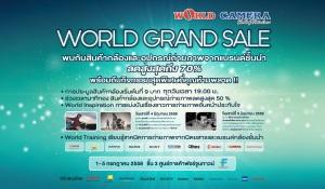 grnad slae web banner กิจกรรม-01