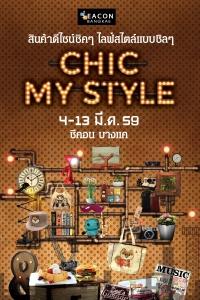 ซีคอน บางแค_Chic My Style
