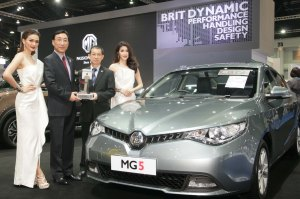 MG GS at Motor Show 2016_1