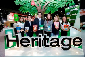 Heritage thaifex (11)