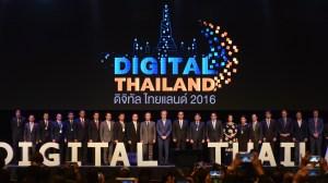 Digital Thailand 2016_Group