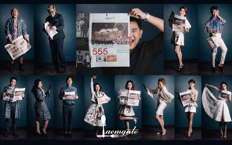 AW---Laemgate1