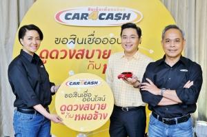 Car4Cash_Interactive E Form Launch_1