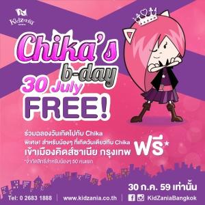 Chika B-day 2016_Promotion_160629