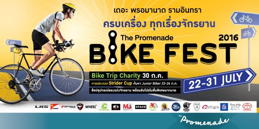 """Bike fest 2016"""