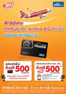 Exchang-Point-Big-Airasia_mail