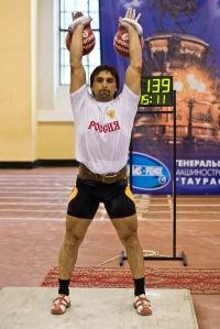 Sergey Rachinsky