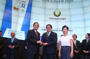 UV Investors' Choice Award