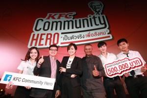 kfc-community-hero-1