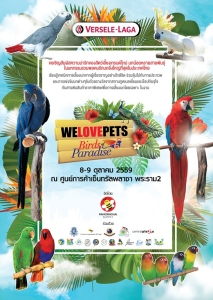 poster we love pets created