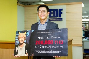 support-edf-foundation