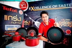 tefal-titanium-campaign