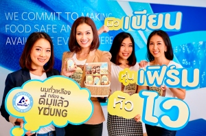 tetra-pak_soy-campaign-flawless-firm-fast-1