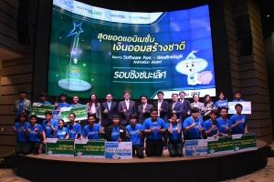01-software-park-wealthmagik-animation-award-0