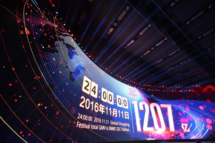 2016-11-11-global-shopping-festival-total-gmv-rmb-120-7-billion