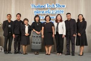 01-tech-show-chiangmai