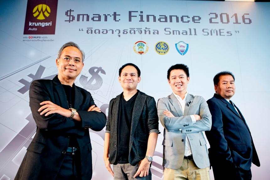 ka-smart-finance-2016