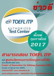 toelf-itp
